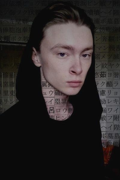 Максим Кальянов