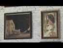 Оливье Дево, Тьерри Лефорт, Барбара Пти - творчество этих художников можно увидеть в выставочном зале усадьбы Марьино