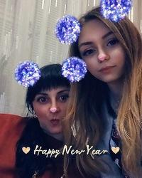 Наталья Тимашевская