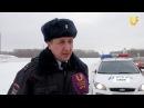 Новости UTV. ДТП на выезде из г. Салавата