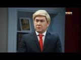 Однажды в России, 5 сезон, 1 выпуск (28.02.2018)