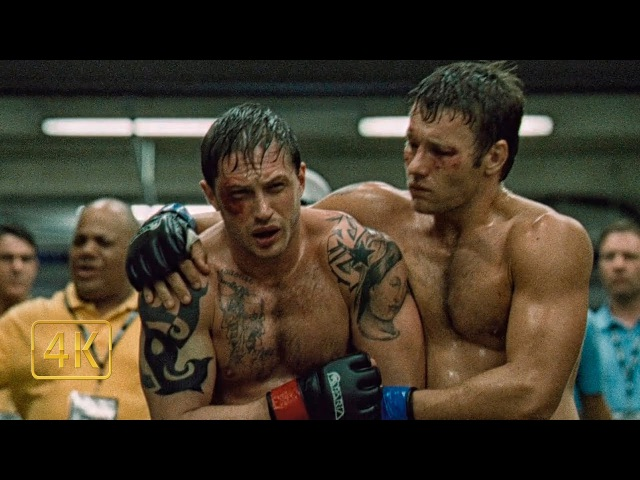 Томми Конлон против Брендана Конлона. Брат против брата (2 часть из 2). Воин (2011) 4K UL...