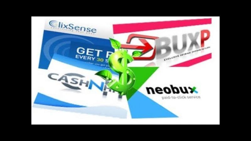 Реклама на буксах для раскрутки видео на youtube Трансформатор крутит просмотры с помощью буксов