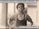 Буктрейлер Детство в Соломбале Е. Коковин Меркушева Марина МБОУ СОШ № 4 г.Няндо ...