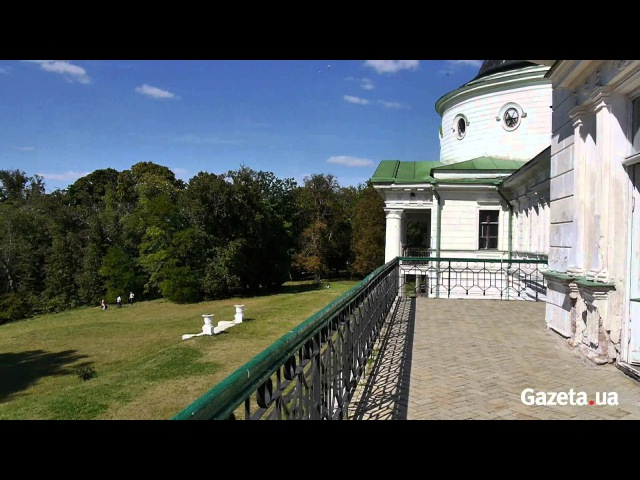 Національний історико культурний заповідник Качанівка екстер'єр