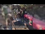 В сети появилось видео расправы над мирным жителем в Африне 18+