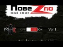 Zheka (M.Zh.K.): Повезло (feat. Meren)