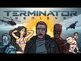 Terminator Genisys Trailer Spoof - TOON SANDWICH