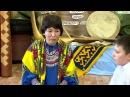 Национальный хоровод. Национальный хоровод Ханты и Манси