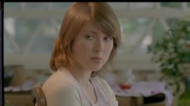 Видео к фильму «Таинственный остров» (2008): Трейлер