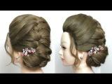 Prom Updo Tutorial. Wedding Hairstyles For Long Medium Hair