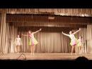 Танец Рок -н- Ролл