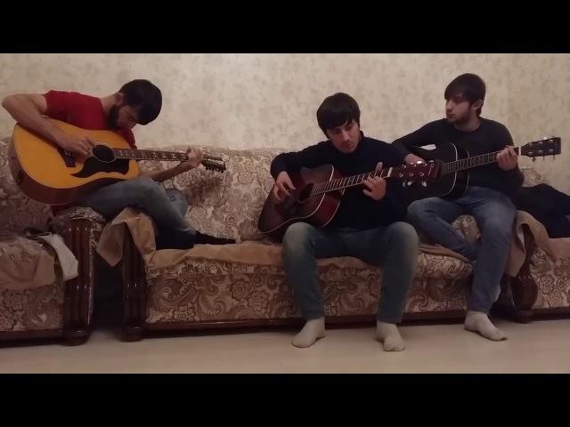 Магамед Матаев -просто вспомни как мы с тобой смеялись (На гитаре)