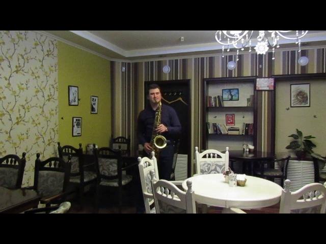 Cosmic Girl Inside story with saxophone. Саксофонист Андрей Романенко. COVERS on YOUTUBE 🎷
