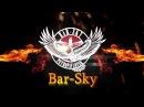 Bar-Sky Workout Petropavlovsk Участник команды Руслан Карпов