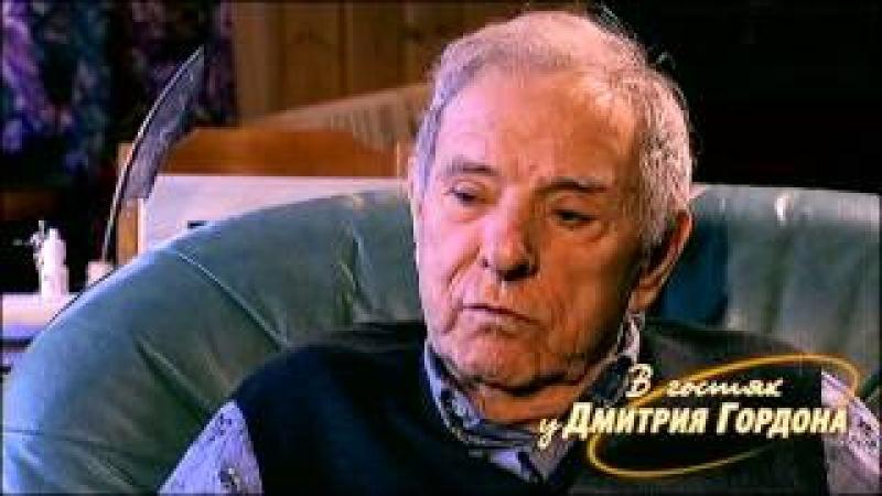 Петр Тодоровский В гостях у Дмитрия Гордона 2 3 2013