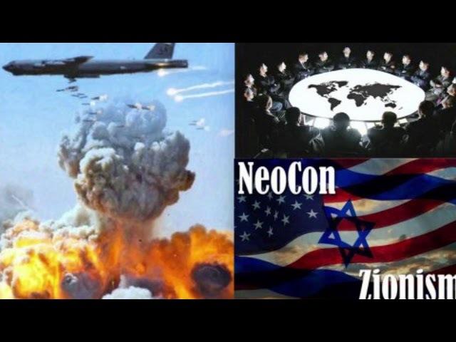 Мировая элита посылает миру оккультные сообщения