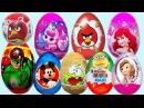 22 Surprise Eggs, Peppa, Sofia, Barbie, PJ Masks, Paw Patrol and Mickey Mouse Eggs