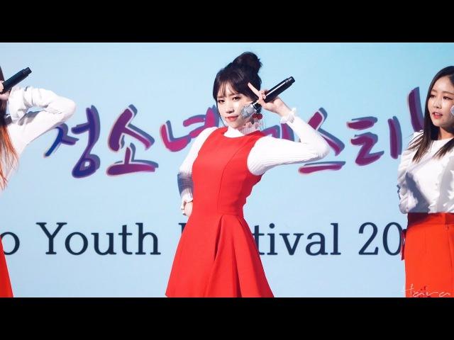 171021 러블리즈(Lovelyz) 'WoW!(와우)' JIN(진) 4K 직캠(Fancam) - 2017 경상북도 청소년 페스티벌(상주) by Hara