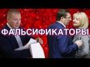 Луценко обвинен в подлоге улик - НАБУ расследует фальсификацию дела Януковича