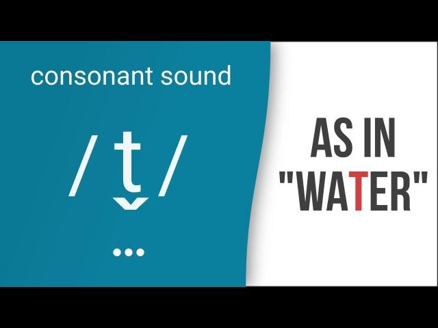 Consonant Sound Flap 'T' /t̬/ as in water – American English Pronunciation