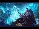 Зима близко... Wrath of the Lich King