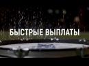 1Xbet Реклама с барабаном new