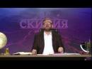 Поклонение с позиции Вечности Алексей Ледяев 03 03 17