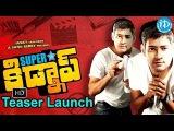 Super Star Kidnap Telugu Movie Teaser - Nandu, Bhupal Raju, Punam kaur