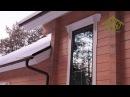 Отзыв строительство дома из клееного бруса в Мурманске