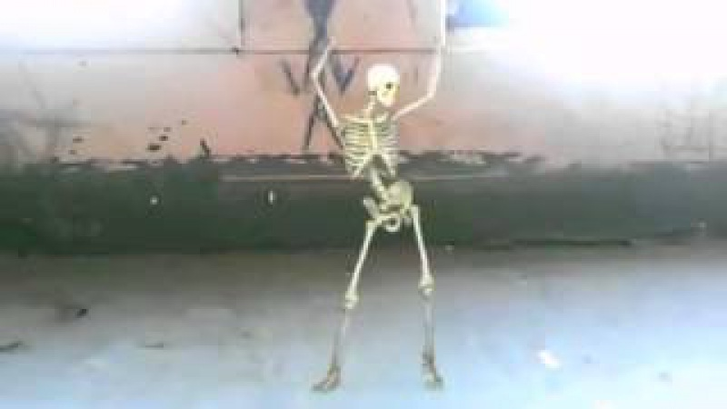 Скелет танцует Лезгинку