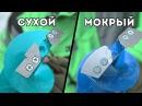 Сухой и мокрый лед, какие ножи ЛУЧШЕ Можно ли утопить ледобур! Тонар, Неро, Rextor, Mora. Часть 2