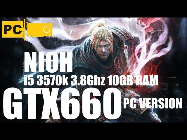 Запуск игры Nioh на среднем пк i5 3570k, GTX660, 10GB RAM