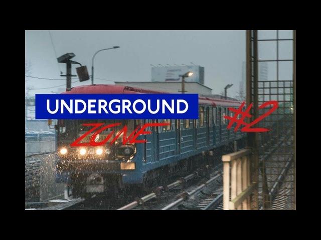UNDERGROUND! Zone №2
