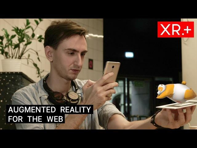 XR.plus - AR VR on the web