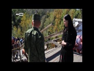 Российская актриса Магдалена Курапина в ЛНР посетила линию соприкосновения с ВСУ