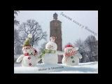 Зимова казка у Вінниці