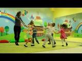 Танцевальная студия в Центре раннего развития