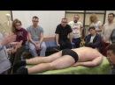Остеопатия фасциальные цилиндры при остеохондрозе и висцеральных проблемах
