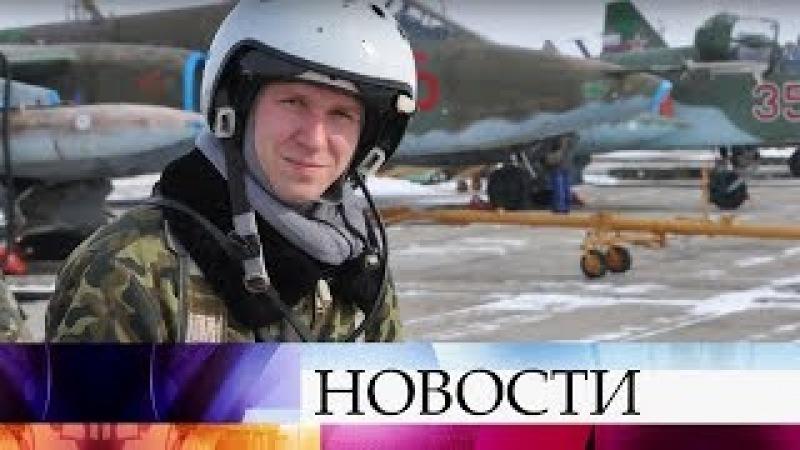 В День защитника Отечества Владимир Путин передаст Звезду Героя родственникам летчика Р.Филипова.