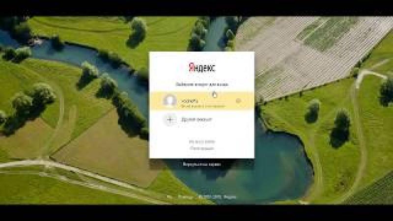 Создание электронной почты в Яндексе, регистрация представителя Эйвон