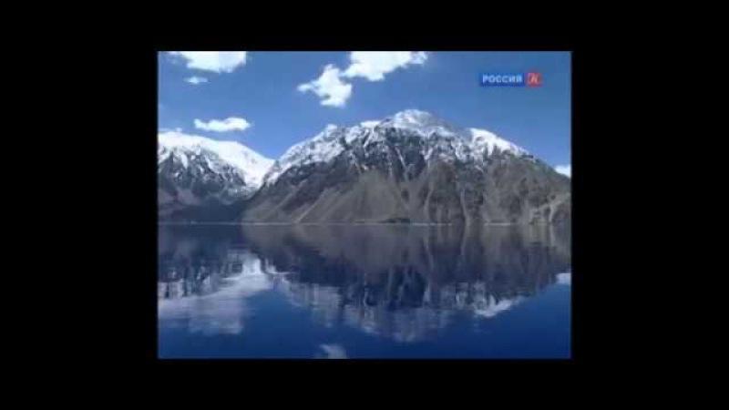 ♔ PAMIR TV - 24♔ Озера Сарез. Горячая Точка.