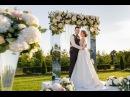 Стильная свадьба Дениса и Дарьи в Летнем дворце
