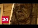 На родине писателя Валентина Распутина в Иркутской области вручат премию его имени Россия 24