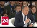 Лавров дело Скрипаля отражает безысходство правительства Великобритании Россия 24