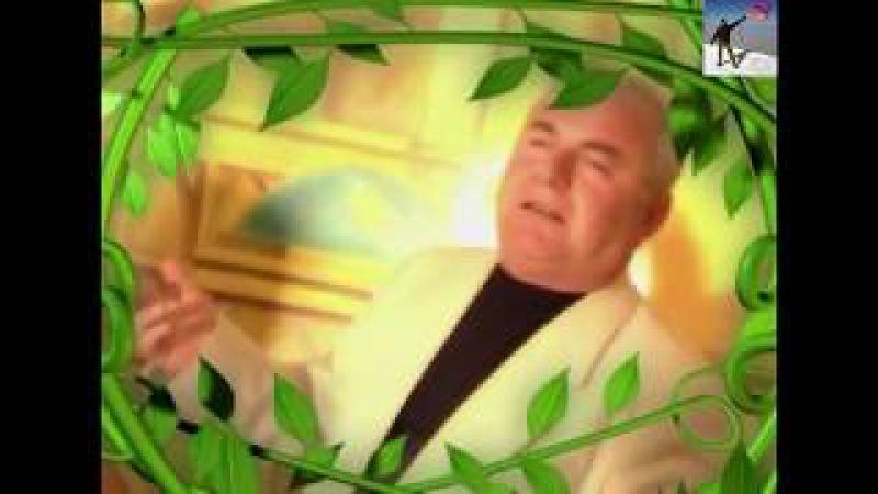 Gennady Gabrielyan - Im hivand mayre