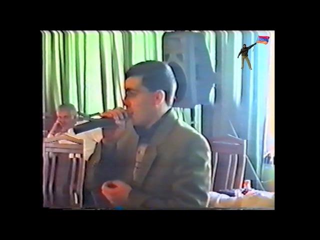 Spitakci Hayko 1998