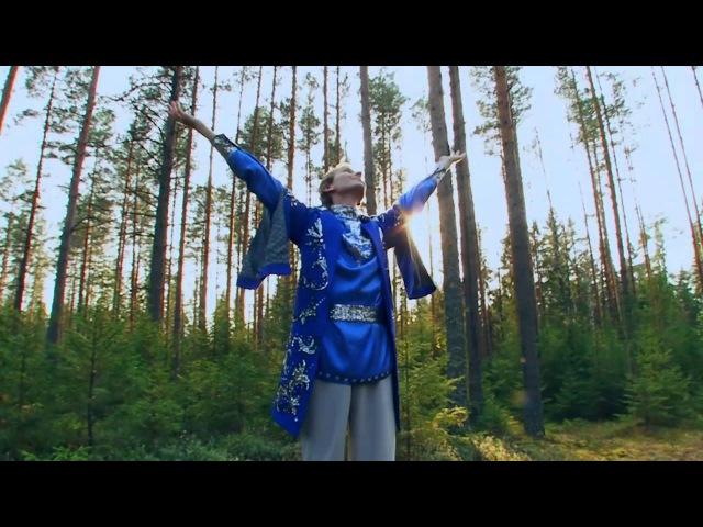 Илья Соловьев В лесу дремучем