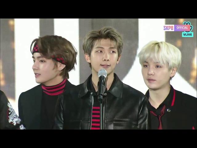 180125 BTS (방탄소년단) won The Grand Prize (DAESANG) @ 27th Seoul Music Awards