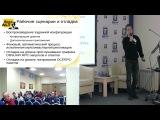 Реализация и отладка механизмов репликации в Samba 4